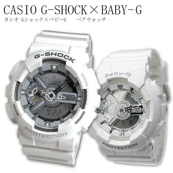 カシオ CASIO G-SHOCK BABY-G...の商品画像