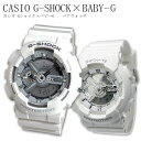 еле╖ек CASIO G-SHOCK BABY-G е┌евежейе├е┴ GA110C-7A BA-110-7A3б┌│┌еое╒_╩ё┴їб█