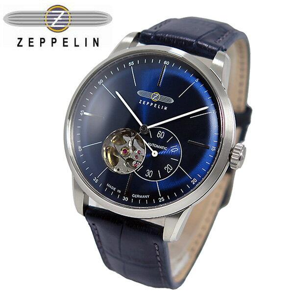 ツェッペリン ZEPPELIN フラットライン 自動巻き メンズ 腕時計 時計 7364-3 ネイビー【_包装】 【ラッピング無料】