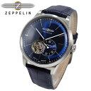 ツェッペリン ZEPPELIN フラットライン 自動巻き メンズ 腕時計 時計 7364-3 ネイビー【楽ギフ_包装】