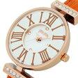 フォリフォリ ミニ ダイナスティ クオーツ レディース 腕時計 時計 WF13B014SSW-OR【楽ギフ_包装】