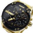 ディーゼル DIESEL 4タイム クオーツ クロノ メンズ 腕時計 DZ7333 ゴールド【送料無料】【楽ギフ_包装】