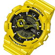 カシオ CASIO Gショック G-SHOCK メンズ 腕時計 時計 GA-110NM-9A イエロー【楽ギフ_包装】