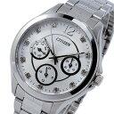シチズン CITIZEN クオーツ レディース 腕時計 時計 ED8140-57A シルバー