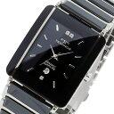テクノス TECHNOS クオーツ メンズ 腕時計 時計 T9137TB ブラック/シルバー【楽ギフ_包装】
