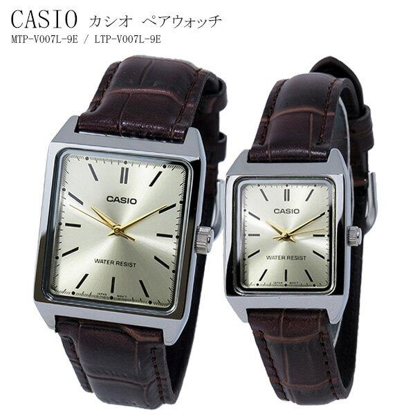 カシオ CASIO クオーツ ペアウォッチ 腕時計 時計 MTP-V007L-9E LTP-V007L-9E シャンパン【楽ギフ_包装】