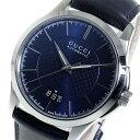 グッチ GUCCI Gタイムレス 自動巻き メンズ 腕時計 YA126443 ブルー【送料無料】