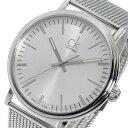 カルバン クライン CALVIN KLEIN クオーツ メンズ 腕時計 時計 K3W21126 シルバー【楽ギフ_包装】