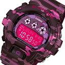 カシオ Gショック エスシリーズ メンズ 腕時計 時計 GMD-S6900CF-4 ピンク/パープルカモ【楽ギフ_包装】