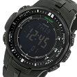 カシオ CASIO プロトレック ソーラー クオーツ メンズ 腕時計 時計 PRW-3000-1A ブラック【楽ギフ_包装】