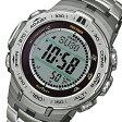 カシオ CASIO プロトレック ソーラー クオーツ メンズ 腕時計 PRW-3100T-7 シルバー【送料無料】【楽ギフ_包装】