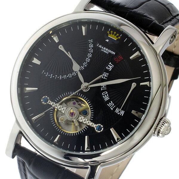 ジョンハリソン JOHN HARRISON 自動巻き メンズ 腕時計 時計 JH-040SB ブラック【_包装】 【ラッピング無料】