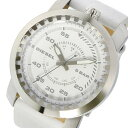 ディーゼル DIESEL リグ RIG クオーツ メンズ 腕時計 時計 DZ1752 ホワイト【楽ギフ_包装】