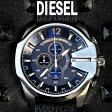 ディーゼル DIESEL メガチーフ クロノ クオーツ メンズ 腕時計 時計 DZ4423 ブルー/ブラック【楽ギフ_包装】