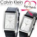 【ペアウォッチ】 カルバンクライン リファイン ホワイト レザーベルト 腕時計 時計 K4P231C6 K4P211C6【楽ギフ_包装】