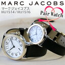 【ペアウォッチ】 マーク ジェイコブス MARC JACOBS ライリー ホワイト/ブラック 腕時計 時計 MJ1514 MJ1516【楽ギフ_包装】