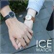 【ペアウォッチ】 アイスウォッチ ICE WATCH 腕時計 時計 CHL.A.WHI.36.N.15 CHL.A.BAR.36.N.15【楽ギフ_包装】