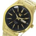 セイコー SEIKO セイコー5 自動巻き メンズ 腕時計 時計 SNKN98J ブラック【楽ギフ_包装】