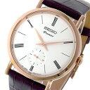 セイコー SEIKO プルミエ Premier クオーツ ユニセックス 腕時計 時計 SRK038P1 ホワイト