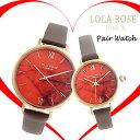 【ペアウォッチ】ローラローズ LOLA ROSE ファイヤーオレンジマグネサイト FireOrangeMagnesite 腕時計 時計 LR2018LR2034 【楽ギフ_包装】