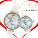 【ペアウォッチ】ローラローズ LOLA ROSE ホワイトハウライト WhiteHowlite 腕時計 時計 LR2022LR2033 【楽ギフ_包装】
