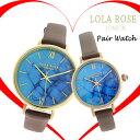 【ペアウォッチ】ローラローズ LOLA ROSE ブルーマグネイサイト BlueMagnesaite 腕時計 時計 LR2024LR2040 【楽ギフ_包装】