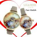 【ペアウォッチ】ローラローズ LOLA ROSE モンタナアゲート MontanaAgate 腕時計 時計 LR2028LR2044 【楽ギフ_包装】