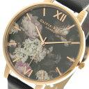 オリビアバートン OLIVIA BURTON 腕時計 時計 レディース OB15WG12 クォーツ ブラック【楽ギフ_包装】