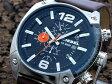 ディーゼル DIESEL 腕時計 メンズ クロノグラフ DZ4204H2【送料無料】