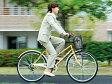 マイパラス 自転車/シティサイクル 26インチ 6段変速 アルミ M-501 パンプキン【楽ギフ_包装】【RCP】
