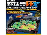 野球盤 ダブルスラッガー エクストリームライブ ボードゲーム 4905040061430【RCP】H2