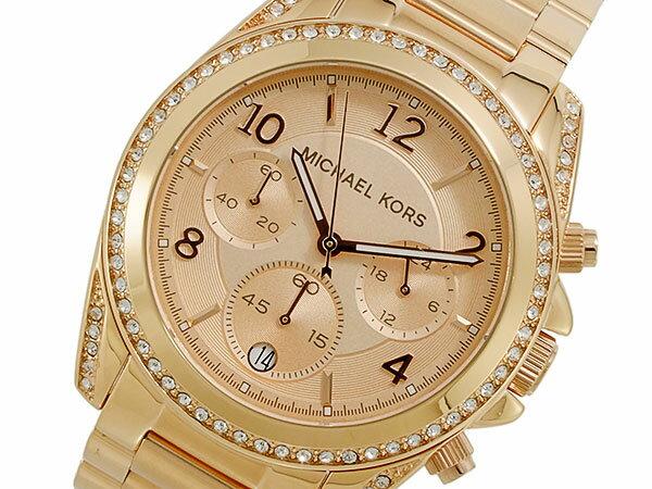 マイケルコース MICHAEL KORS クオーツ クロノグラフ 腕時計 時計 MK5263【_包装】 【ラッピング無料】