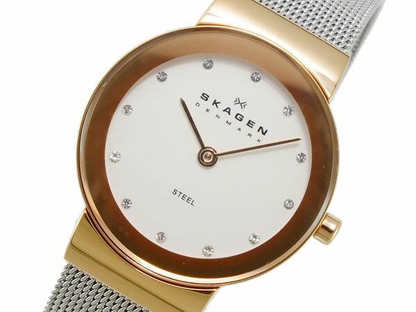 スカーゲン SKAGEN 腕時計 時計 358SRSC【_包装】【送料無料】 【送料無料】【ラッピング無料】