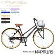 マイパラス シティサイクル 自転車 26インチ M-501BR ブラウン 代引き不可