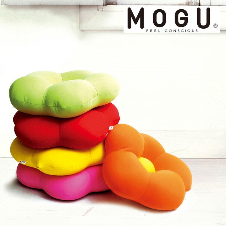 MOGU フラワー MOGU ビーズクッション モグ