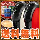 ネスカフェバリスタ本体コーヒーメーカーコーヒー【送料無料】【smtb-F】【RCP】