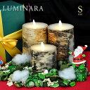 ルミナラ LUMINARA LEDキャンドル ボタニカル バーチウッド LM102-FBW Sサイズ 【あす楽対応】【HLS_DU】【送料無料】
