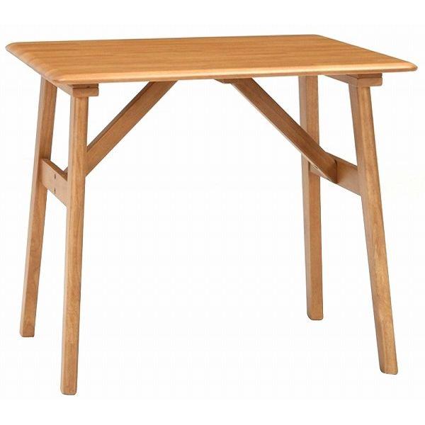 ミキモク ダイニングテーブル パフューム ナチュラル 80x75cm WT-80731 ALD()【送料無料】【smtb-f】 【送料無料】ミキモク ダイニングテーブル パフューム ナチュラル 80x75cm WT-80731 ALD