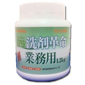 SUPER洗剤革命1.2kg業務用 日本製 /12点入り(代引き不可)【S1】