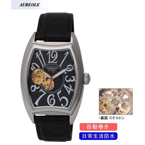 【AUREOLE】オレオール メンズ腕時計 SW-580M-1 アナログ表示 自動巻 スケルトン 日常生活用防水 /5点入り(き) 手巻きの機械式腕時計。表と裏から動力部の歯車などが見えます。