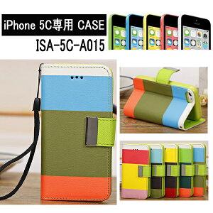 iPhone 5C専用 CASE ISA-5C-A015 マルチカラーダイア
