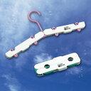 折りたたみハンガー エスコート(日本製) エスコート(アソート)グリーン/160点・ピンク/160点(代引き不可)【S1】