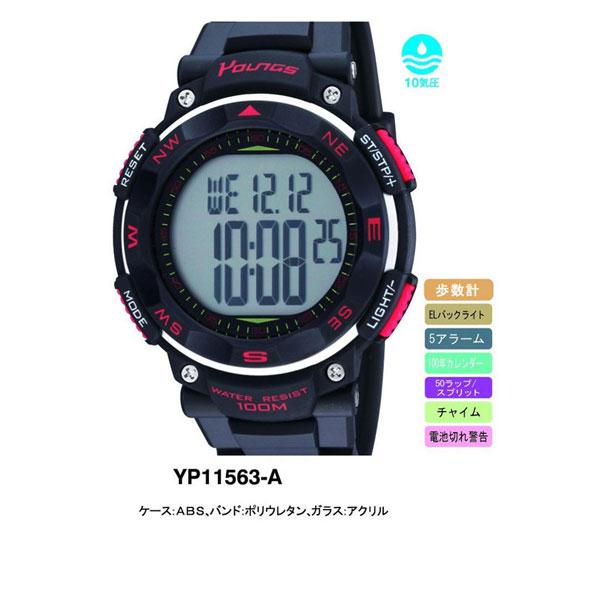 【YOUNGS】ヤンズ メンズ腕時計 YP-11563-A デジタル多機能付 10気圧防水 メンズ腕時計 YOUNGS ヤンズ YP-11563-A/10点入り(き) 10気圧防水のスポーツウォッチ