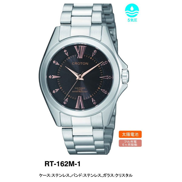 【CROTON】クロトン 扇風機 メンズ腕時計 RT-162M-1 アナログ表示 ソーラー 加湿器 シロカ 5気圧防水/5点入り(き):リコメン堂生活館 ずっと使える安定したラインナップ!5気圧防水
