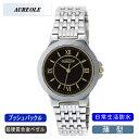 【AUREOLE】オレオール メンズ腕時計 SW-489M-1 アナログ表示 薄型 超硬質合金ベゼル 日常生活用防水 /10点入り(代引き不可)