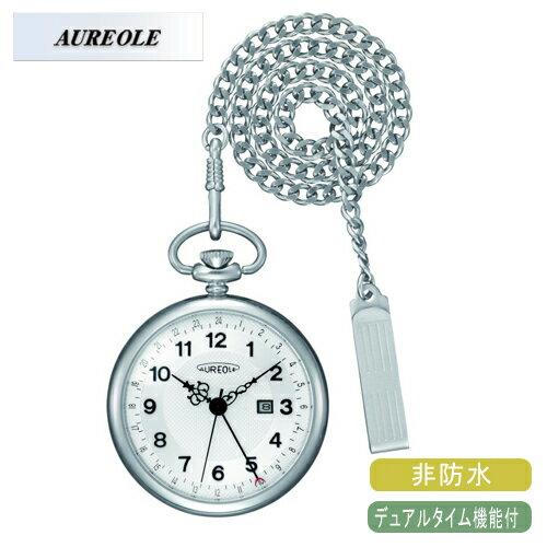 【AUREOLE】オレオール メンズ懐中時計 SW-493M-3 /1点入り(代引き不可)