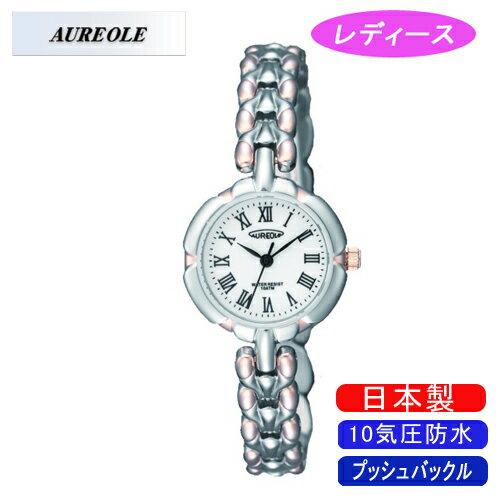 【AUREOLE】オレオール レディース腕時計 SW-496L-D アナログ表示 10気圧防水 日本製 /5点入り(き) 【AUREOLE】優れた機能性と洗練されたデザイン