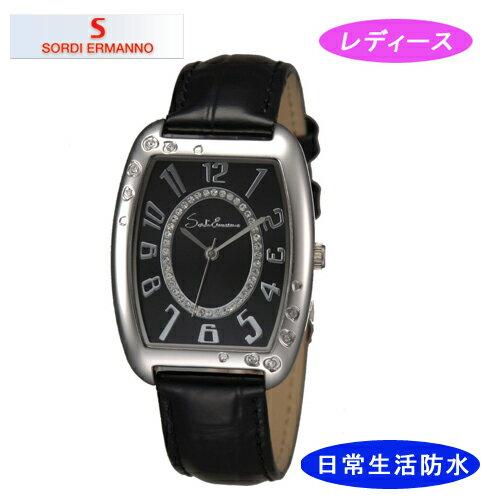 【SORDI ERMANNO】ソルディ・エルマーノ レディース腕時計 ES-854L-1 アナログ表示 3気圧 /20点入り(き) 女性向けのデザイン性に優れたウォッチ