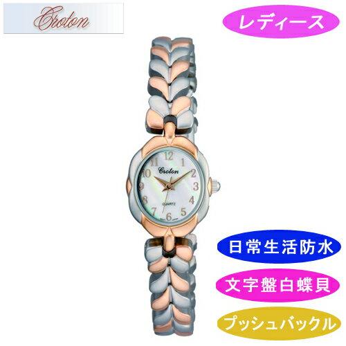 【CROTON】クロトン レディース腕時計 RT-154L-7 アナログ表示 文字盤白蝶貝 日常生活用防水 /10点入り(き) シンプルなデザインでずっと使える安定したラインナップです