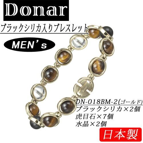 【DONAR】ドナー ブラックシリカ メンズブレスレット DN-018BM-2 日本製 /5点入り(代引き不可)